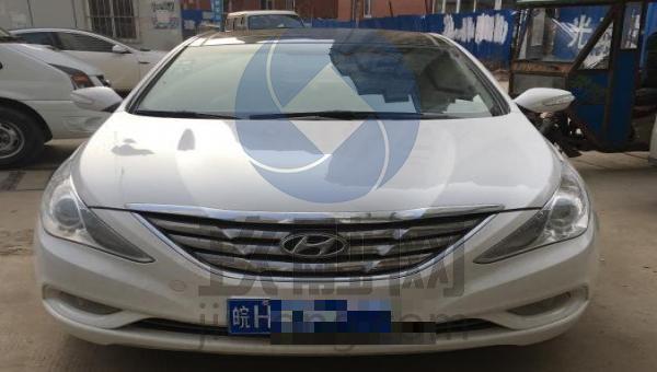 [sv专享]北京现代索纳塔抵押借款